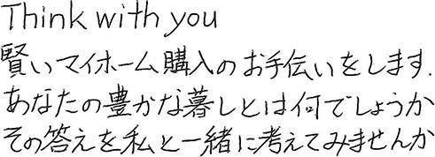 intro_message