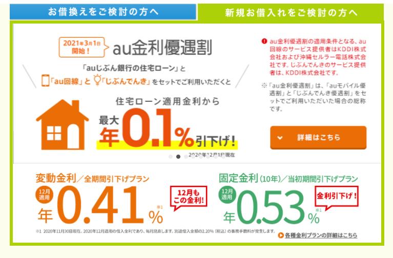 スクリーンショット 2020-12-01 13.00.54