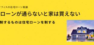 スクリーンショット 2021-04-04 8.51.26