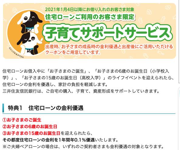スクリーンショット 2021-05-12 18.22.24